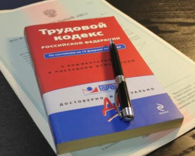 Права работающих по найму в Севастополе