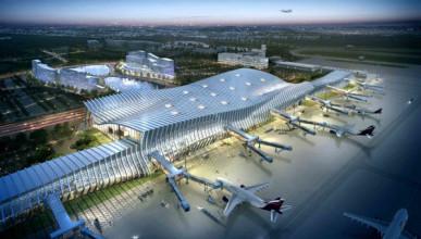 Аэропорт Симферополь обращается к клиентам