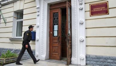 Севастопольского чиновника обвиняют в ущербе на сумму 2 млрд рублей