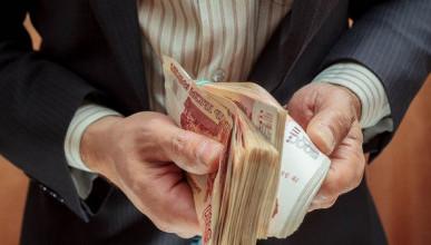 Работающие бедные в России