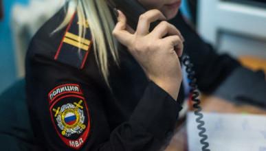 В Крыму нашли пропавшую девочку, которая пряталась от людей