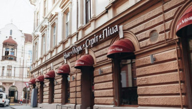 На Украине местная пиццерия сравнила россиян со свиньями