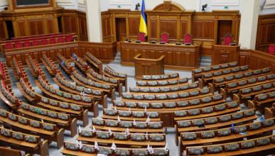 Самое главное о выборах в Верховную Раду Украины в воскресенье