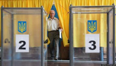 На Украине начались выборы в Верховную раду