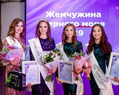В конкурсе красоты «Жемчужина Черного моря-2019» победила будущий фармацевт
