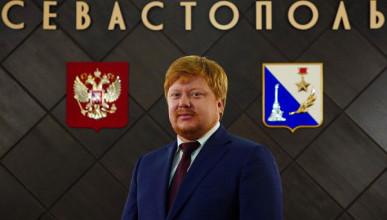 Соцобъекты в Севастополе
