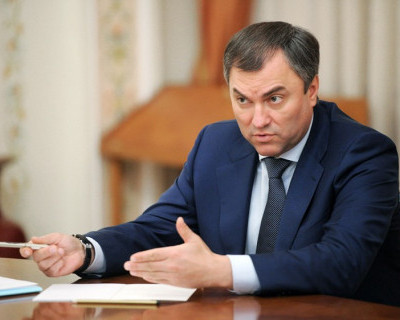К кому обращался Вячеслав Володин? Севастопольцы, не догадываетесь?