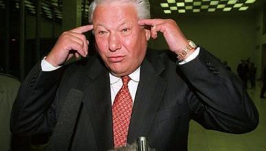 Как Ельцин Карелию Финляндии продавал