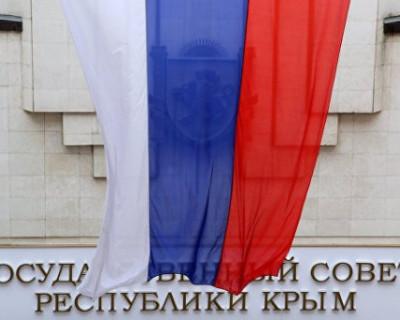 Список партий, которые примут участие в выборах в Госсовет Крыма