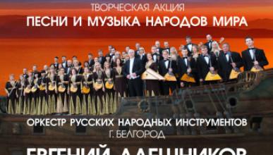 В Севастополе пройдет международный фестиваль «Небо славян»