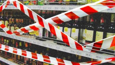 Рынок алкоголя в Севастополе поставлен под надежный контроль