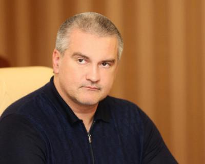 Глава Крыма Сергей Аксенов пообещал украинскому банку «дырку от бублика»