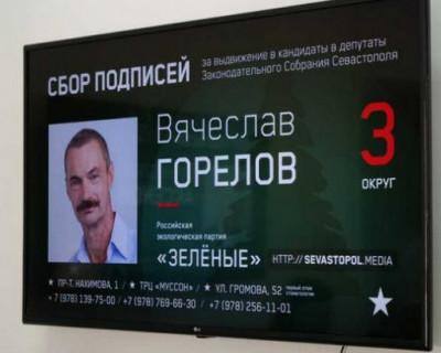 Загадочная регистрация самовыдвиженца Горелова ещё «ударит» некоторым по их профессиональной репутации