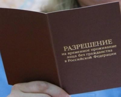 Госдума РФ упростила получение РВП гражданам Украины