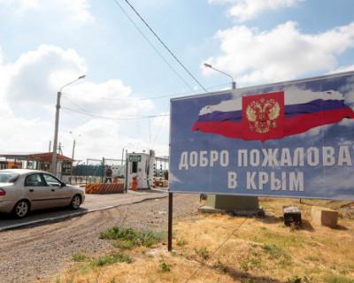 Официальный автобусный маршрут связал Симферополь и Украину
