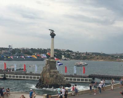 В Севастополе мошенники продают фальшивые пригласительные на День ВМФ