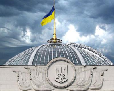 Трое бывших крымчан прошли в украинскую Раду