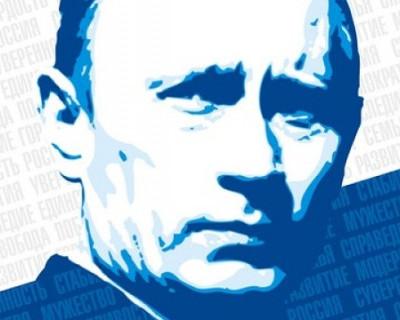 Все на митинг! За Путина!