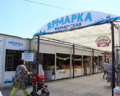 В Севастополе откроются ещё две ярмарки