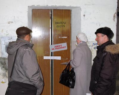 Перемены в ЖКХ: за лифт будут платить все! Уже через месяц.
