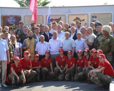 Крым. 5-летие полка