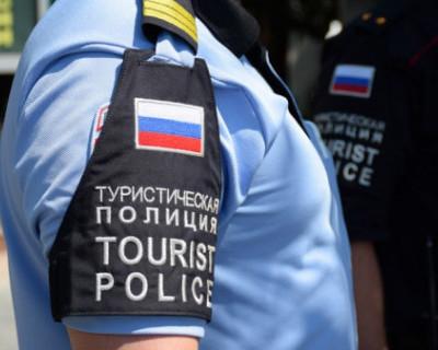 Как работает туристическая полиция Крыма