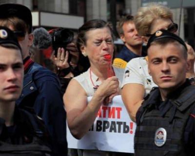 Вышедшие на незаконный митинг в Москве являются маргиналами и фриками