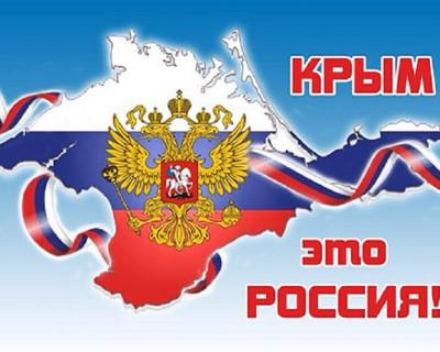 Сергей Меняйло: 16 марта в Севастополе будет выходным днём