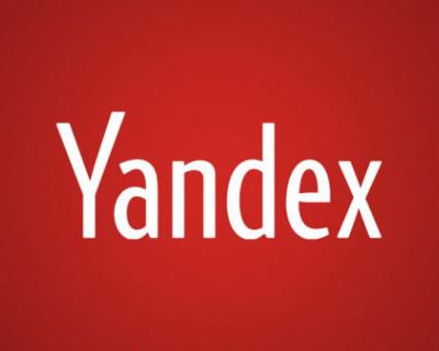 «Яндекс» перейдёт под контроль государства через два месяца