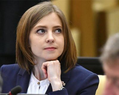 Наталья Поклонская может занять новый пост в Госдуме