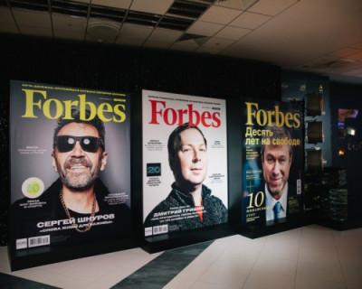 10 самых успешных российских звезд до 40 лет по версии Forbes