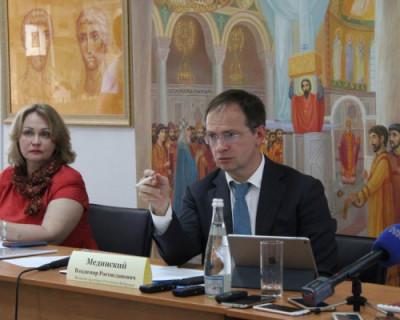 Владимир Мединский провел в Севастополе совещание по развитию двух ключевых музеев