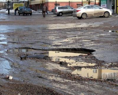 Симферополь попал в ТОП-10 российских городов с самыми плохими дорогами