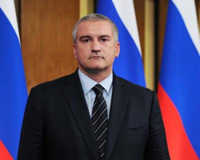 Глава Крыма лишил поста начальника Госавтоинспекции
