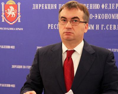 Для реализации ФЦП в Крыму потребуются экстраординарные решения