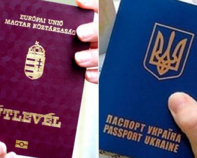 Украинцы принимают венгерское гражданство