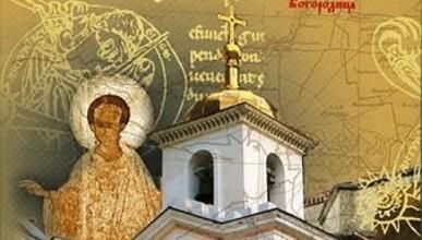 Крым наш, Иисус наш!