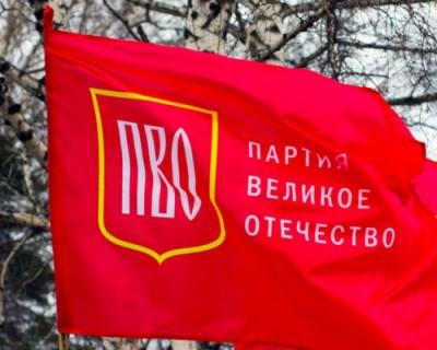 Суд Севастополя не пустил ПВО на выборы в Заксобрание