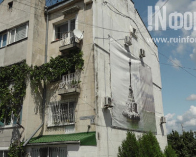 Теневая сторона ремонта дорог в Севастополе