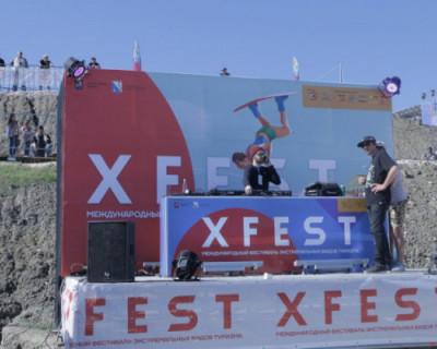 В Севастополе в третий раз пройдет фестиваль экстремального туризма XFEST