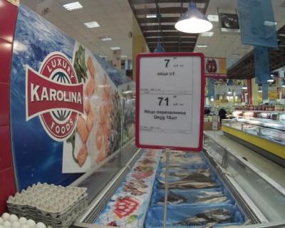 """В Севастополе можно увидеть """"золотые яйца""""? (фото)"""