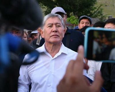 Экс-президент Киргизии Алмазбек Атамбаев сдался властям (ВИДЕО)