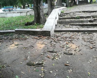 Забытый парк в Севастополе