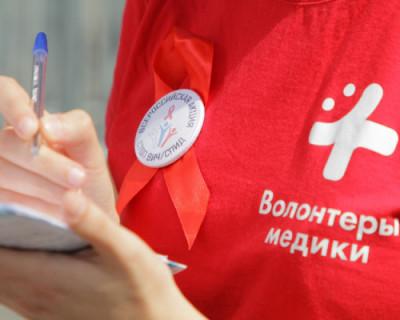Волонтеры помогут севастопольским медикам в работе