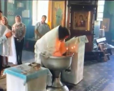 Священник устроил годовалому ребенку грубое крещение (ВИДЕО)
