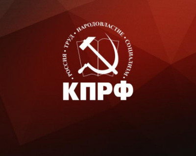 «Спасибо коммунистам за испорченный фасад в Севастополе»