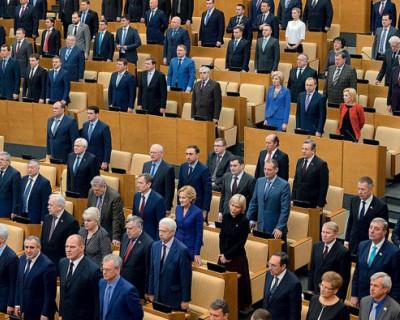 Депутаты Госдумы обсудят иностранное вмешательство
