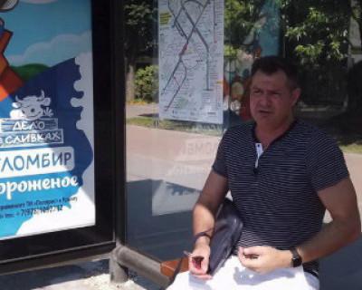 Американец пожалел, что в своё время уехал из Крыма (ВИДЕО)
