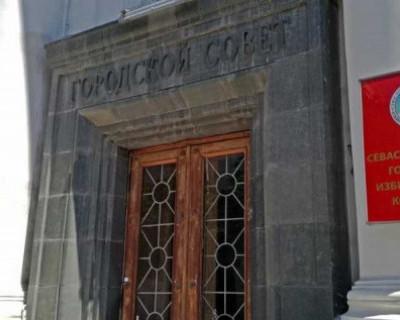 Утвержден внешний вид бюллетеня для голосования на выборах в Заксобрание Севастополе
