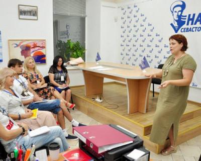 20 севастопольских общественников прошли курсы медиаграмотности